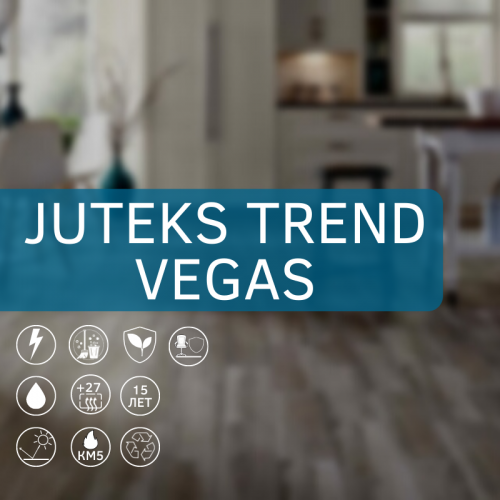 Линолеум Juteks Trend Vegas