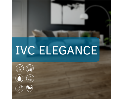 Линолеум IVC Elegance