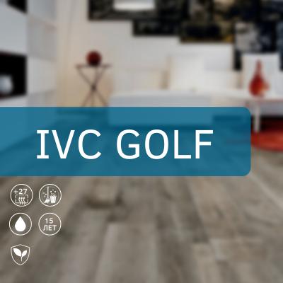 Лінолеум IVC Golf