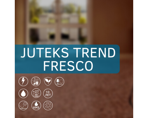Линолеум Juteks Trend Fresco