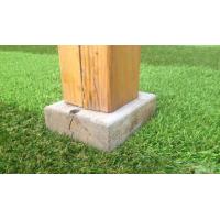 Искусственная трава CG Special Lawn