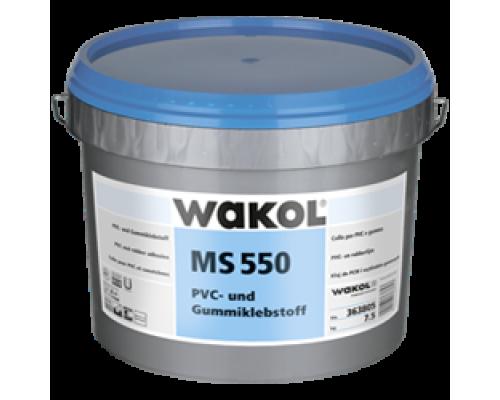 Клей для ПВХ и резиновых покрытий WAKOL MS 550 7,5 кг