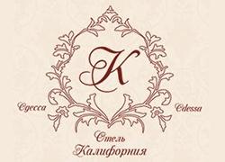 Отель Калифорния  - купить ковролин для гостинниц в Одессе