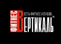 Вертикаль - линолеум купить в Одессе