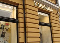 Кардинал - линолеум купить в Одессе