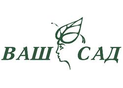 Ваш сад - купить линолеум в Одессе