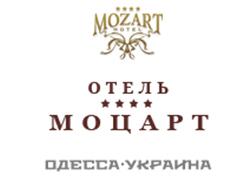 Отель моцарт - купить ковролин для гостинниц в Одессе
