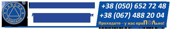 Интернет-магазин напольных покрытий - Тайсон Компани: напольные покрытия ведущих производителей Мира